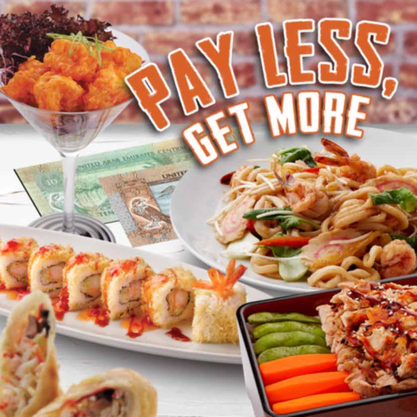 #paylessgetmore